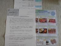 DSC00519_convert_20140629130320.jpg