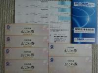 DSC00531_convert_20140705090800.jpg