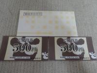DSC00606_convert_20140709121525.jpg