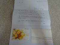 DSC00607_convert_20140709120121.jpg