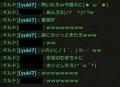 chat3.jpg
