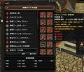 henshin2.jpg