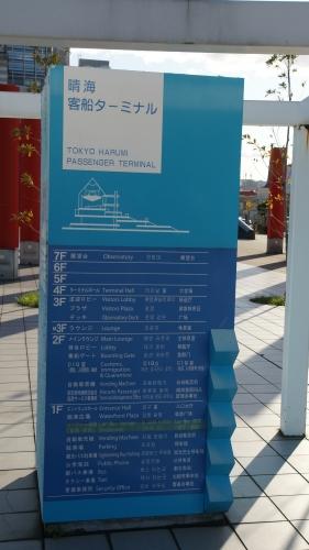 DSC01909標識