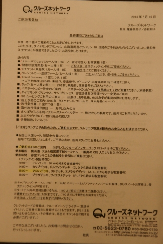 DSC02179最終2