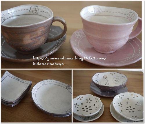 001-陶芸品14070800