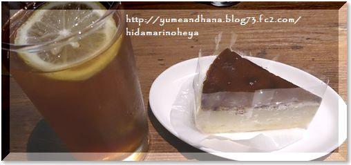 01-ケーキセット1408081