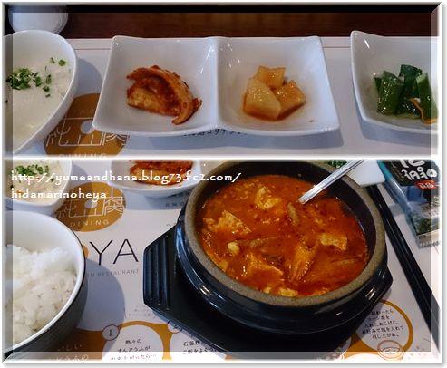 01-純豆腐とキムチ140808