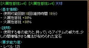 RedStone 14.03.09[03]