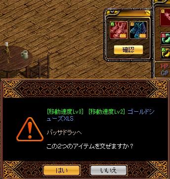RedStone 14.03.09[00]