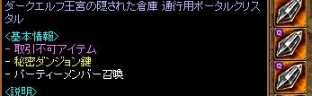 RedStone 14.03.15[01]