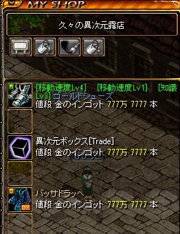 RedStone 14.03.17[03]