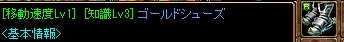 RedStone 14.03.17[05]