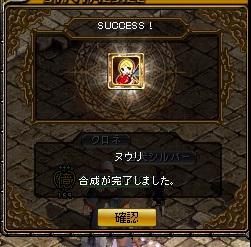 RedStone 14.03.18[00]