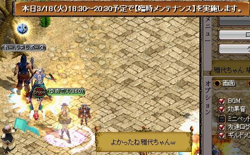 RedStone 14.03.18[01]