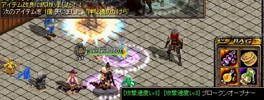 RedStone 14.03.22[05]