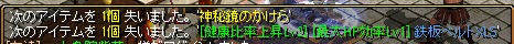 RedStone 14.03.23[00]