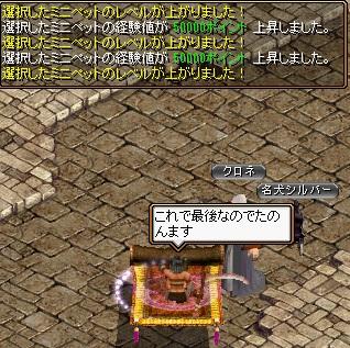 RedStone 14.03.28[00]