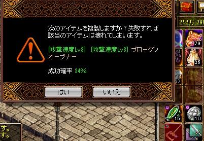 RedStone 14.03.30[00]