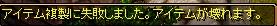 RedStone 14.03.30[07]
