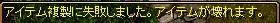 RedStone 14.03.30[08]