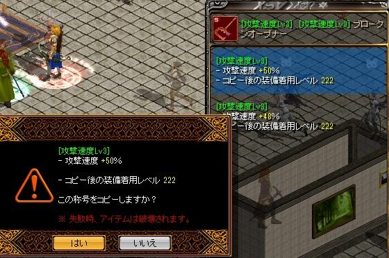 RedStone 14.03.30[05]