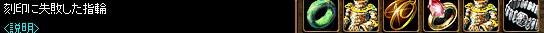 RedStone 14.04.02[01]