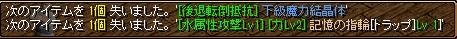 RedStone 14.04.03[13]