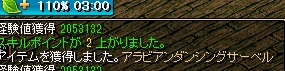 RedStone 14.04.03[02]