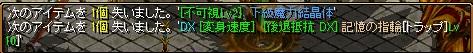RedStone 14.04.11[00]