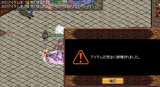 RedStone 14.04.11[02]