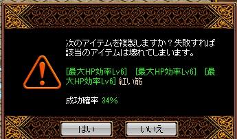 RedStone 14.04.11[03]