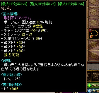 RedStone 14.04.11[04]