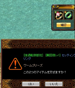 RedStone 14.04.12[05]