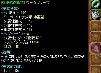 RedStone 14.04.12[06]