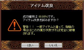 RedStone 14.04.12[09]