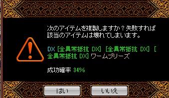RedStone 14.04.12[13]