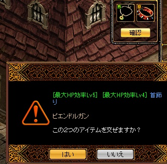 RedStone 14.04.19[01]