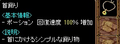 RedStone 14.04.19[02]