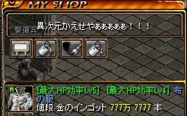 RedStone 14.04.22[04]
