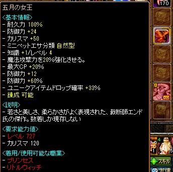 RedStone 14.04.22[19]