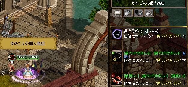 RedStone 14.04.27[00]