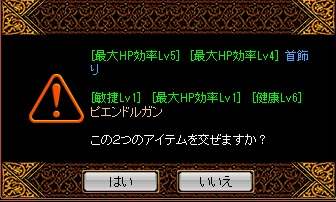 RedStone 14.04.27[01]
