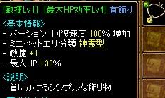 RedStone 14.04.27[02]