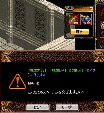 RedStone 14.04.27[04]