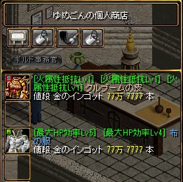 RedStone 14.05.03[02]