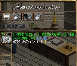 RedStone 14.05.03[04]