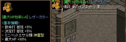 RedStone 14.05.03[01]