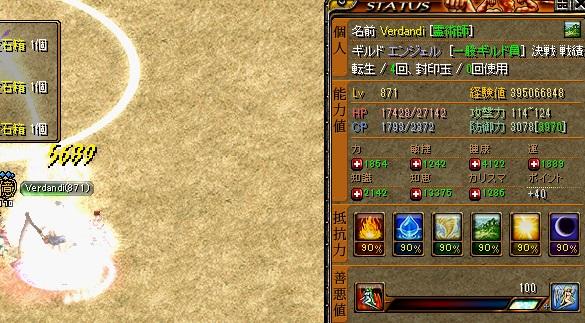 RedStone 14.05.14[05]
