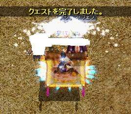 RedStone 14.05.19[02]