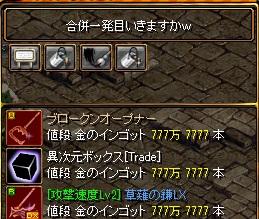 RedStone 14.05.20[21]